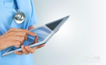 健教医疗:打造互联网+连锁的大狗万邀请码是多少_狗万网站下载_狗万10万提款体验中心