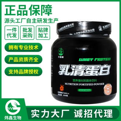 蛋白粉 600g乳清蛋白质营养粉