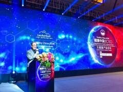 第四届中国大狗万邀请码是多少_狗万网站下载_狗万10万提款产业升级峰会在京召开