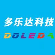 深圳市多乐达科技有限公司