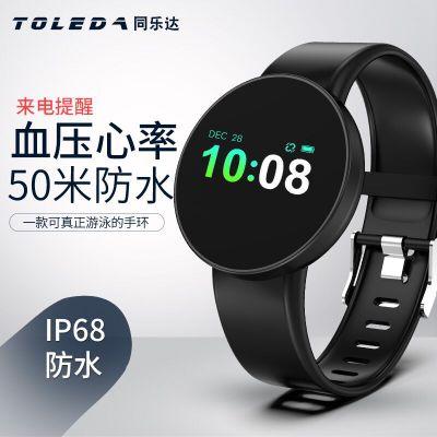 款同乐达H8彩屏玻璃心率血氧IP68防水运动手表