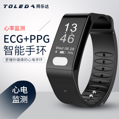 2019新款同乐达T6心率血压黑科技礼品智能手环