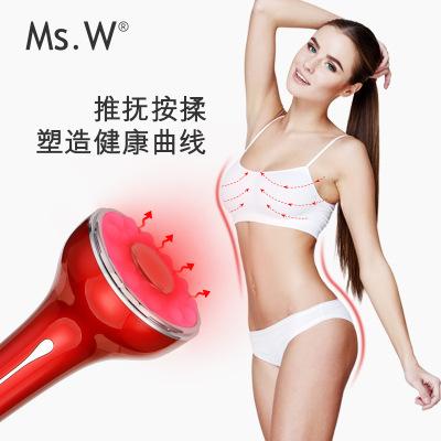 MS.W胸部按摩器电动美胸仪美体仪