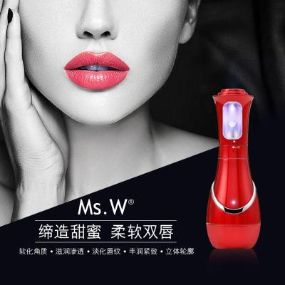 Ms.W 护唇仪唇部按摩仪丰盈修护美唇仪