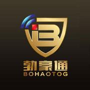 深圳市勃豪通科技有限公司