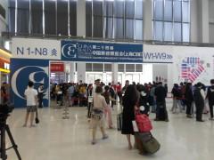 2019第二十四届中国美容博览会(上海CBE)
