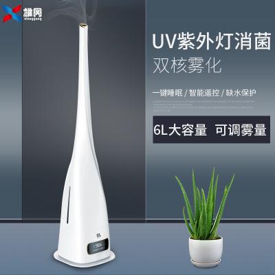厂家新款落地式家用加湿器大容量上加水智能杀菌