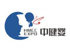 行业展会|2019中健婴(HMCC)•全国母婴大健康产业博览会