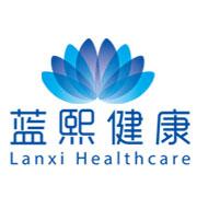 蓝熙健康管理集团有限公司