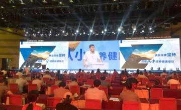 2019中国5G智慧医疗狗万邀请码是多少_狗万网站下载_狗万10万提款发展大会在河南郑州顺利召开
