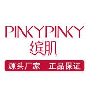 广州奢缇生物科技有限公司