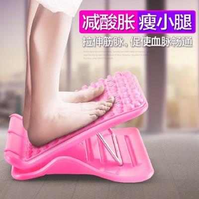 瘦小腿拉伸器女健身拉筋板站立斜踏板拉脚筋