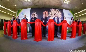 第九届北京康复、家庭医疗及养老产业博览会招商全面启动