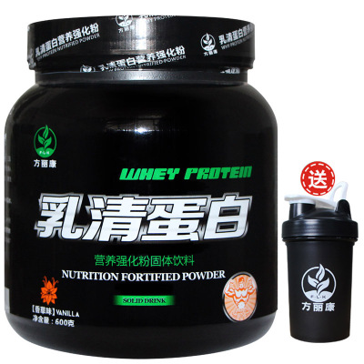 方丽康乳清蛋白粉 600g蛋白质粉强化健肌粉