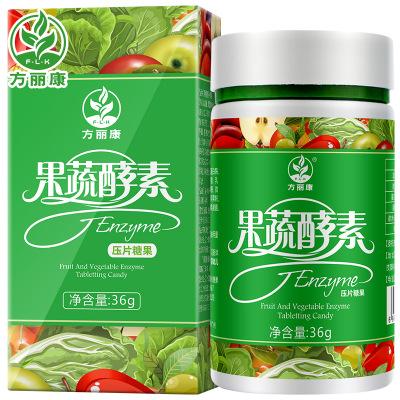 益生菌果蔬植物酵素 60片压片糖果
