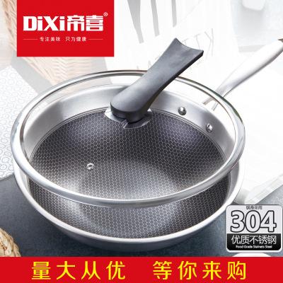 304不锈钢健康养生炒锅 蜂巢不粘锅