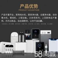 深圳市多伦斯环保设备有限公司
