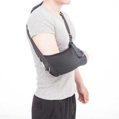 夏款 透气 上肢手臂骨折护托护具