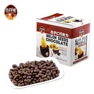 吉祥果30g*20包盒儿童零食巧克力豆食品厂家批发
