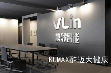 VLin慧邻提供技术落地品牌,全方位扶持万
