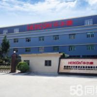 深圳市华尔康净水科技有限公司