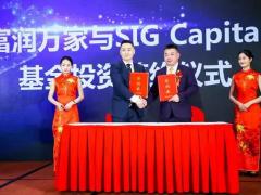 北京2019大健康产业发展高峰论坛