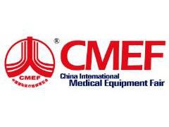 2019第82届中国国际医疗器械(秋季)博览会