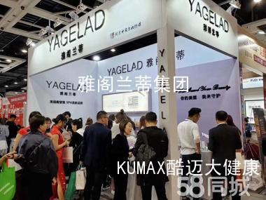 香港品牌雅阁兰蒂面部管理中心美容院加盟