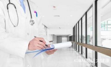 加强对公立医院开展绩效考核的意义在哪里?