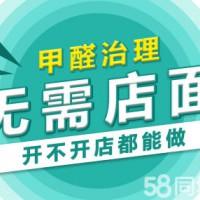 广州叶子环保科技有限公司