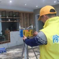 杭州净芯科技有限公司