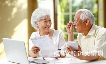 三部委发文支持普惠养老:哪些项目会被重点支持?