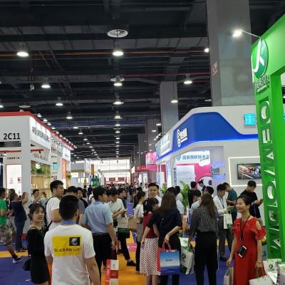 2020年中国社交电商健康食品博览会